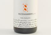 Weingut & Heurigen Seltenhammer